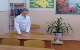Исследование микрофлоры воздуха школьных помещений