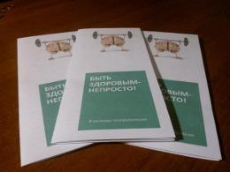 Исследование качества базовых диетических продуктов торговых сетей города Котельники