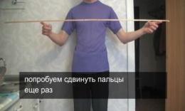 Рейка, которая всегда уравновешивается