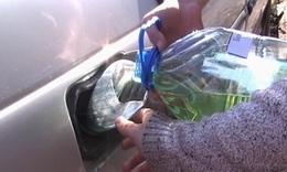 Борьба с водой в бензобаке