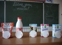 Молоко – продукт здоровья
