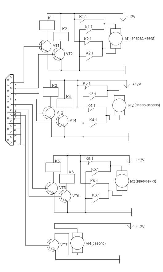 транзисторными ключами.